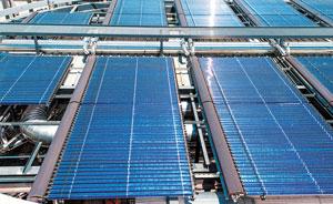 solar process heating